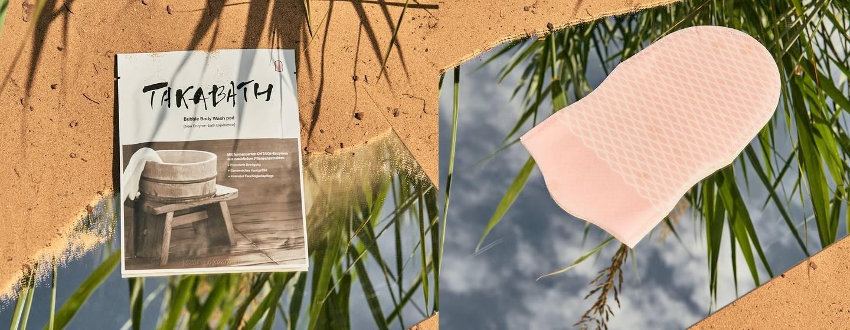 Summer Box 2021 (OS)